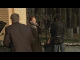 Осенний вальс (2008) DVDRip